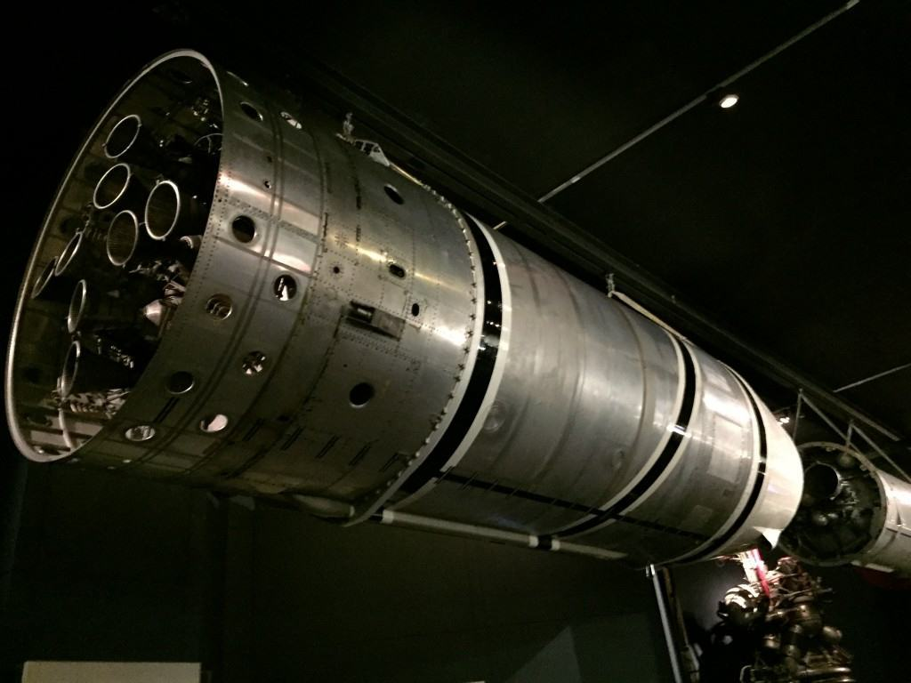 Science Museum Rocket